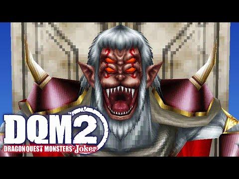 DQMJ2P】ドラゴンクエストモンス...