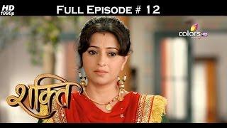 Shakti - 14th June 2016 - शक्ति - Full Episode