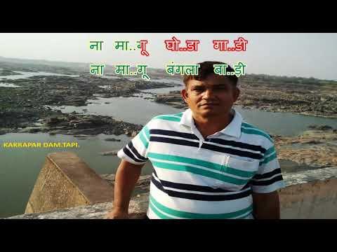 Na Chahun Sona Chandi ( Bobby).....Karaoke......ना   चाहू   सोना   चांदी,