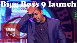 Salman launches Bigg Boss 'Double Trouble': BBC Hindi