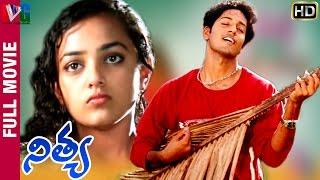 Nithya Telugu Full Movie | Nithya Menen | Rejith Menon | Revathi | Shweta Menon | Vellathooval