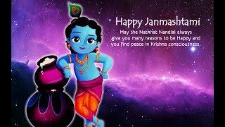 Happy Krishna Janmashtami 2018 Video, Date, Images, Greetings