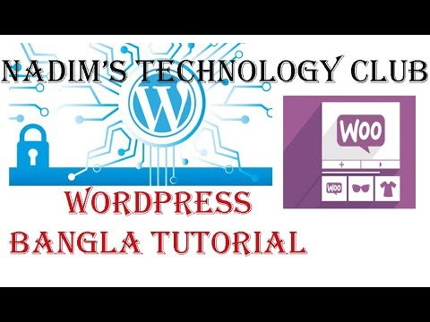 How to Make Professional E commerce Website For Selling Your Products online in Bangla ! Part 3 thumbnail