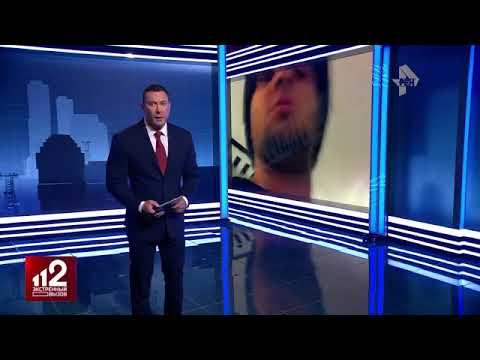 Убийство Лоту Гули месть за Ровшана Ленкоранского или другие мотивы ?шокируюшее видео