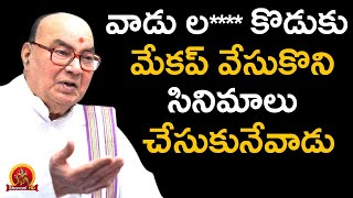 Nadendla Bhaskara Rao About NTR Chandrababu - Nadendla Bhaskara Rao Exclusive Interview