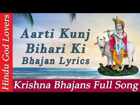 """Aarti Kunj Bihari Ki"" - Beautiful Krishna Bhajan :- Krishna Aarti - by Suresh Wadkar - With Lyrics"