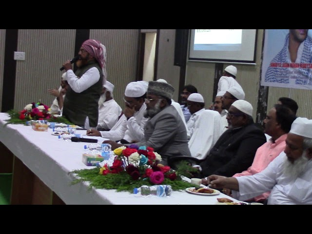 Qurrah 2020