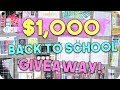 Back to School Giveaway - $1,000 Value!! School Supplies Haul 2017!