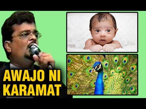 Awajo Ni Karamat    Best Gujarati Mimicry (Child Crying ... - photo#12