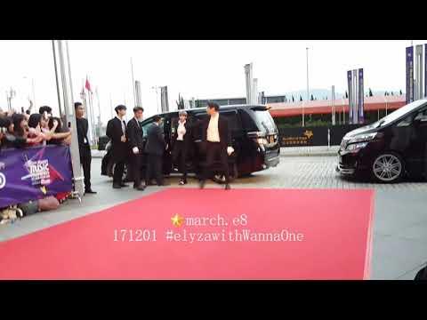 171201 MAMA2017 Red Carpet Runway - WANNA ONE