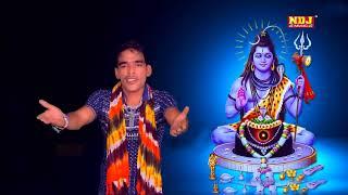 बोल बम बोल बम   Satbir Sirsi   New Bhole Baba Bhajan Song 2020   Hit Kawad Song #ABB