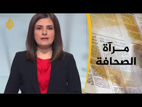 مرآة الصحافة الاولى  10/12/2018  - نشر قبل 3 ساعة
