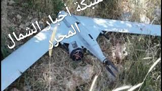 Сирия Турция Россия сегодня последние новости войны видео бои в Идлибе