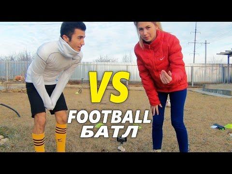 Игры Футбол играть онлайн