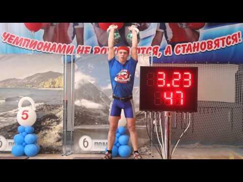 Артем Потатуев. Толчок гирь 24 кг 140 раз. Первенство России 2016