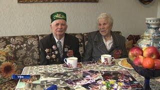 Благородная свадьба: в Башкирии супруги отметили 70 лет совместной жизни