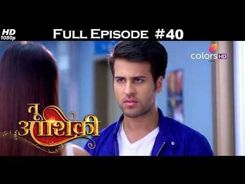 Tu Aashiqui - 14th November 2017 - तू आशिकी - Full Episode