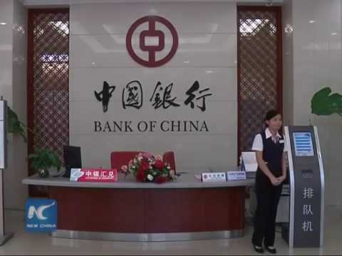 Bank of China launches global commodity business centres in Singapore