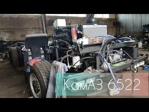 Три свободных КамАЗа 6522 шасси 2011-го года с мостами Мадара и двигателем Евро 2!