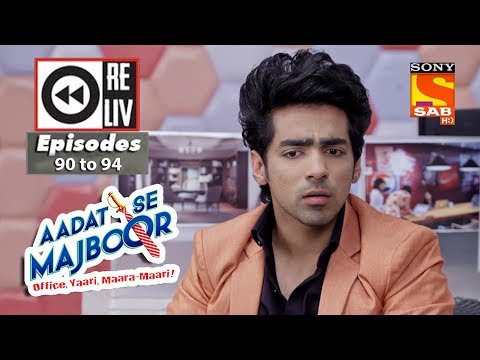 Weekly Reliv – Aadat Se Majboor – 5th Feb to 9th Feb 2018 – Episode 90 to 94