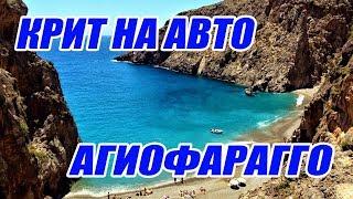 видео Греция находится в южной части