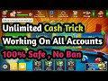 8 Ball Pool Cash Trick 100% Working And Safe | Syed Mk