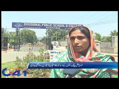 DPS teachers on protest by 21 days