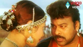 Repeat youtube video Mrugaraju Songs - Dammento Choopincha Ro - Chiranjeevi Simran Sanghavi