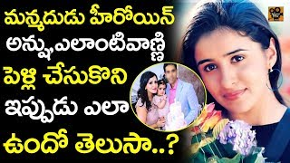 You Will shock If You know about heroine Anshu | Actress Anshu Latest Family Photos |Tollywood Today