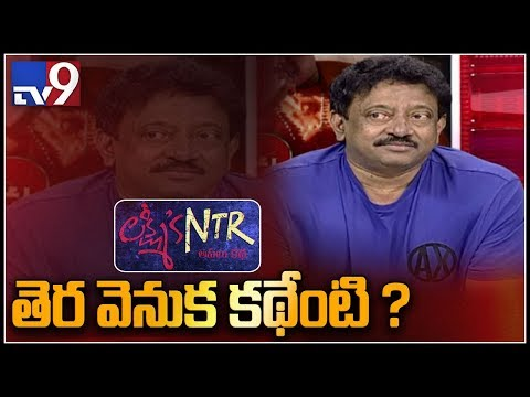 RGV on Lakshmi's NTR Controversy - TV9 Exclusive