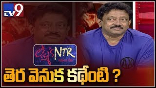 RGV on Lakshmis NTR Controversy - TV9 Exclusive