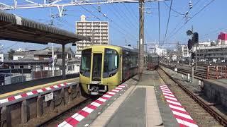 西鉄 3000形「水都」下り特急 大牟田行  大牟田駅 到着 2018年2月24日