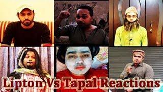Lipton Vs Tapal Reactions | The Idiotz