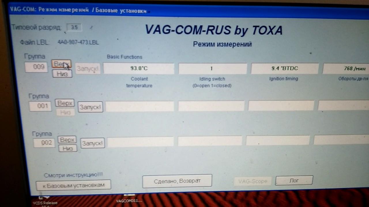 Температура срабатывания вентиляторов Audi A6 C4 2.6 ABC