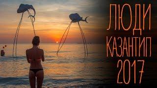 Казантип 2017 Вьетнам Epizode Sunset(Полное видео о казантипе и фукоке будет позже на канале, подписывайтесь. Самая свежая инфа о том, где я..., 2017-01-10T17:25:13.000Z)