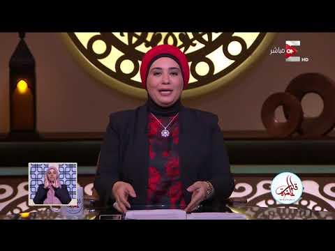 قلوب عامرة - نادية عمارة   محاربة الإسلام للشائعات - 1 أغسطس 2018 - الحلقة الكاملة