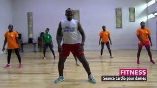 MTB | Fitness : Séance Cardio pour dames avec Coach Diabaté