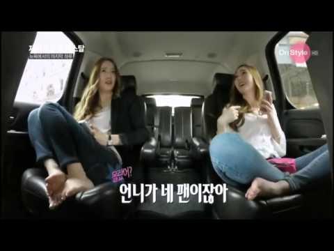 Jessica Ex Snsd Krystal Fx Onstyle Episode