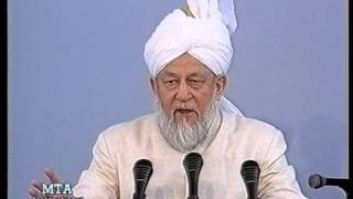 Urdu Khutba Juma on March 21, 1997 by Hazrat Mirza Tahir Ahmad