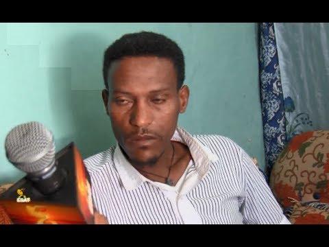 ESAT Addis Abeba Special Program Nov 14 2018
