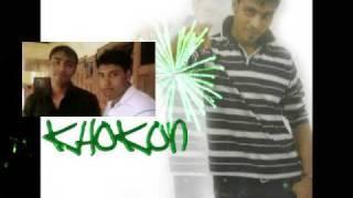 Khokon - Track 2