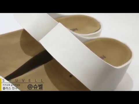 [슈벨]베이직 발편한 음각라인 통굽 슬리퍼 나미