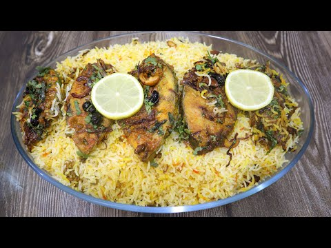 Hyderabadi Fish Biryani In Malayalam - King Fish Dum Biryani