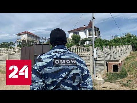 Смотреть фото В Крыму задержаны участники террористической организации - Россия 24 новости Россия