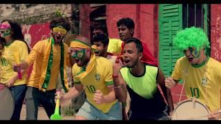 Host city Kolkata U 17 FIFA World Cup | Biswa Banglay Biswa Cup | Ebar Khela Jombe Bangla