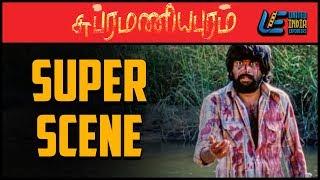 Subramaniapuram - Climax Scene | Jai | M.Sasikumar | Samuthirakani | Tamil Latest Movie
