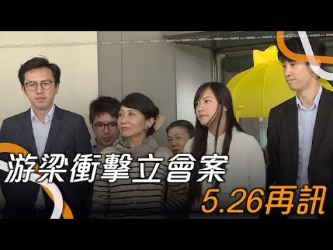 Foul language in Hong Kong's Legislative Council - YouTube