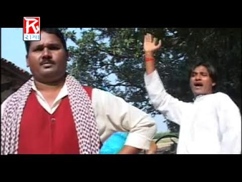 Pahanli Moggi Aab Saree ho Bhojpuri Lachari geet Challu Maal Sung By Bechan Ram rajbhar