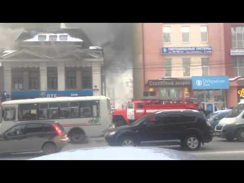 Пожар в Иванове напротив Главпочтамта