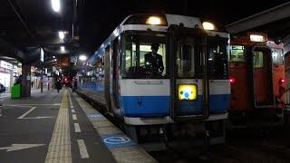【全区間走行音】特急ホームエクスプレス阿南1号 徳島→阿南 キハ185系 2019.1.4